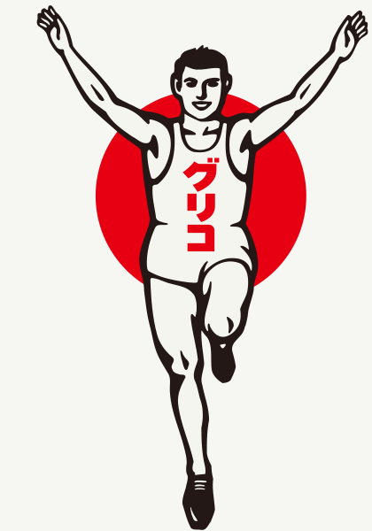 http://net.glico.jp/corporate/20151001/images/top/15_main_visual.png